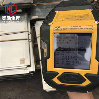 GH3652鎳合金圓鋼 任意切割規格