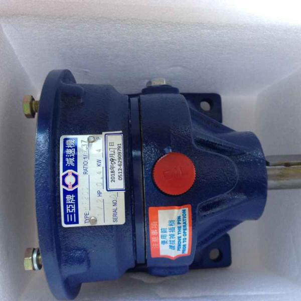 内蒙古VF280-24.6-2HP三亚减速器减速机批发