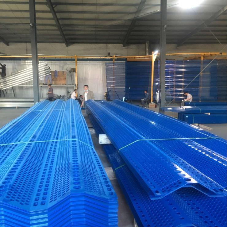 噴塑擋風板生產基地 耐腐蝕沖孔板網 藍色防風網價格
