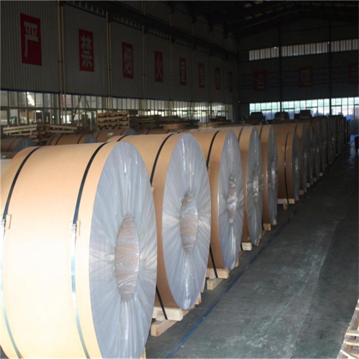 防腐保温铝皮库存批发价格