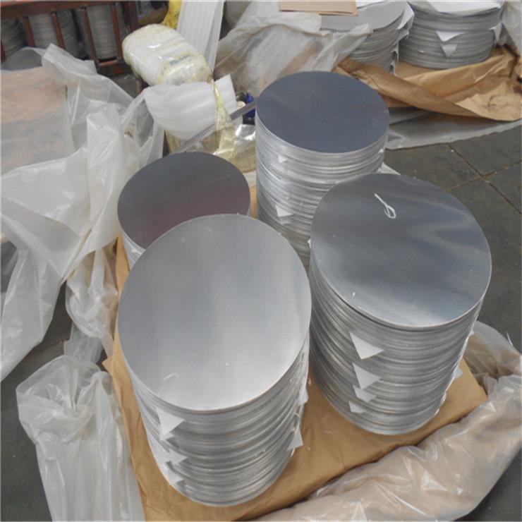 供应直径很小的铝圆片厂家