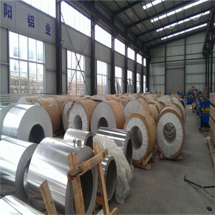 合金铝皮0.5mm厚度生产厂家