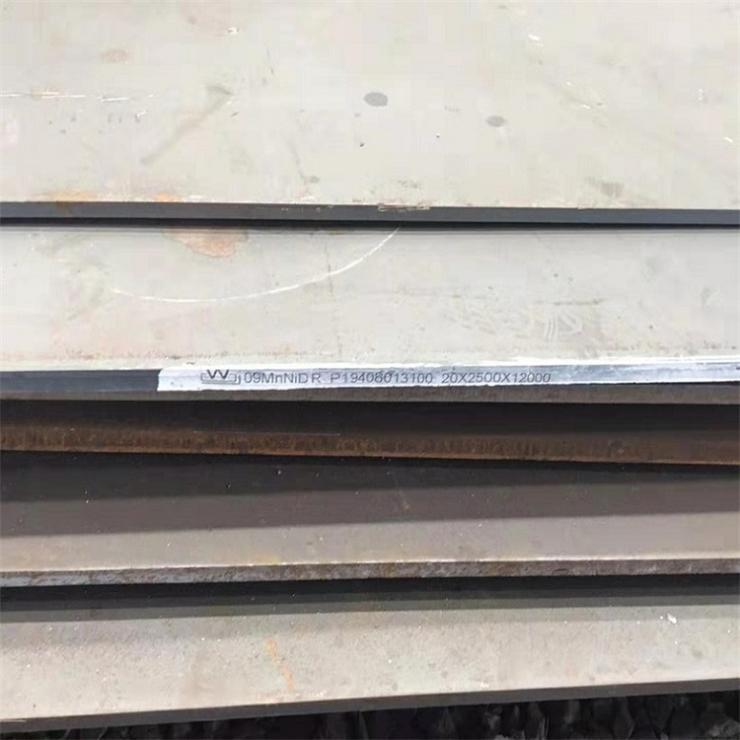 武汉低磁结构钢钢1.3961资讯