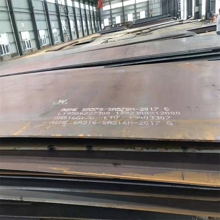 昆明低磁结构钢钢WZT680行业资讯
