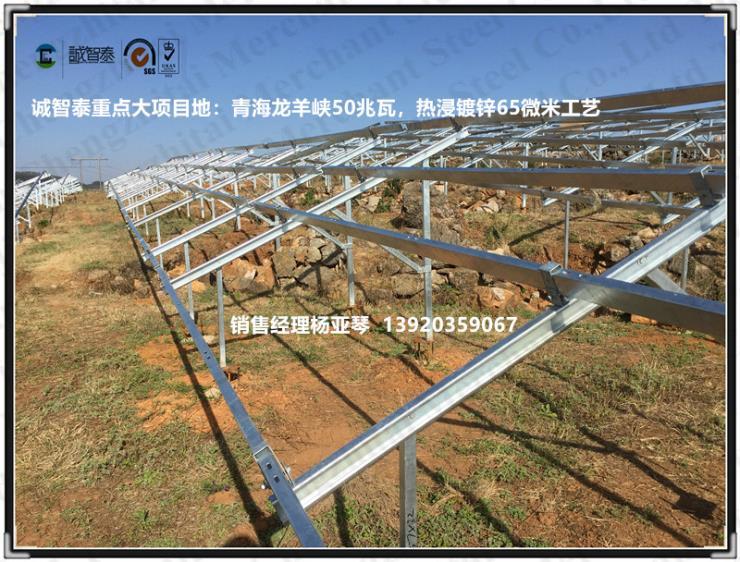 鄂尔多斯热浸镀锌65微米太阳能光伏支架生产厂家