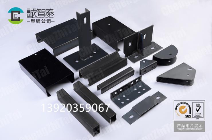 廣州出口U型鋼加厚壁冷彎型鋼Q355B-Q460B冷彎型鋼