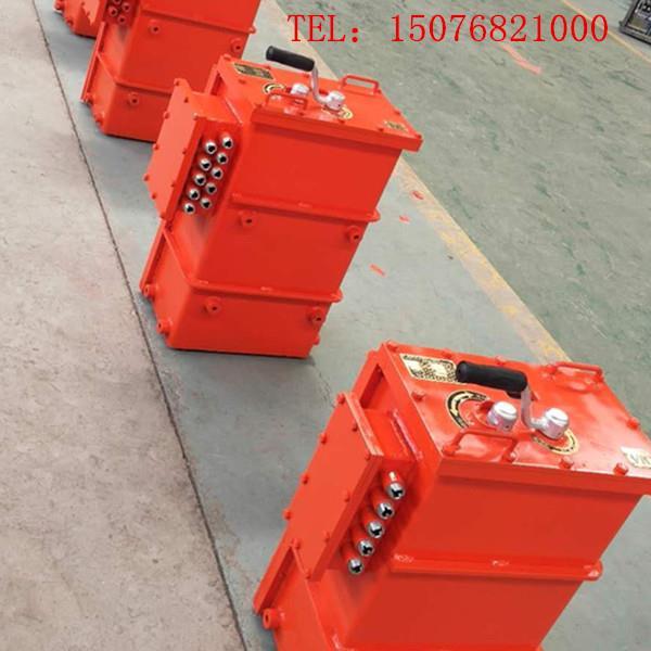 遼寧礦用蓄電池電機車斬波調速器
