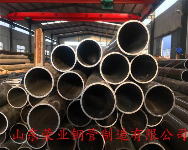 山东荣业专业生产冷拔油缸管X生产制造供应商厂家