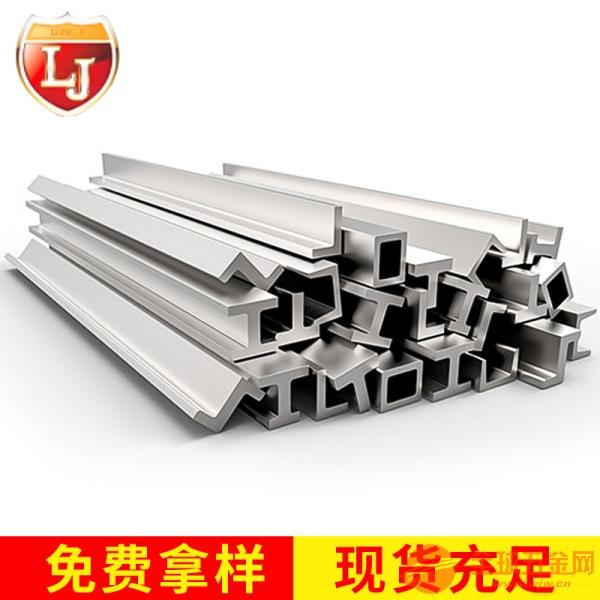 高温合金GH4133表面硬化处理