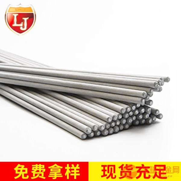 高溫合金GH4145焊絲型號