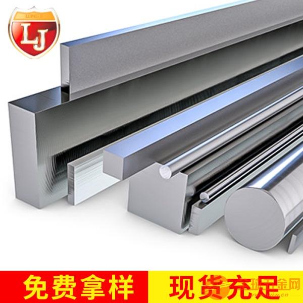 高温合金GH4037材质用途及特点