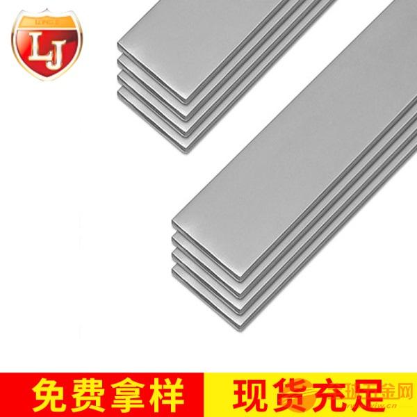 高温合金GH2696使用效果板材单价