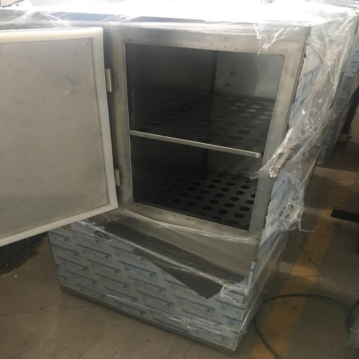 西安广腾销售矿用防爆热饭饮水机