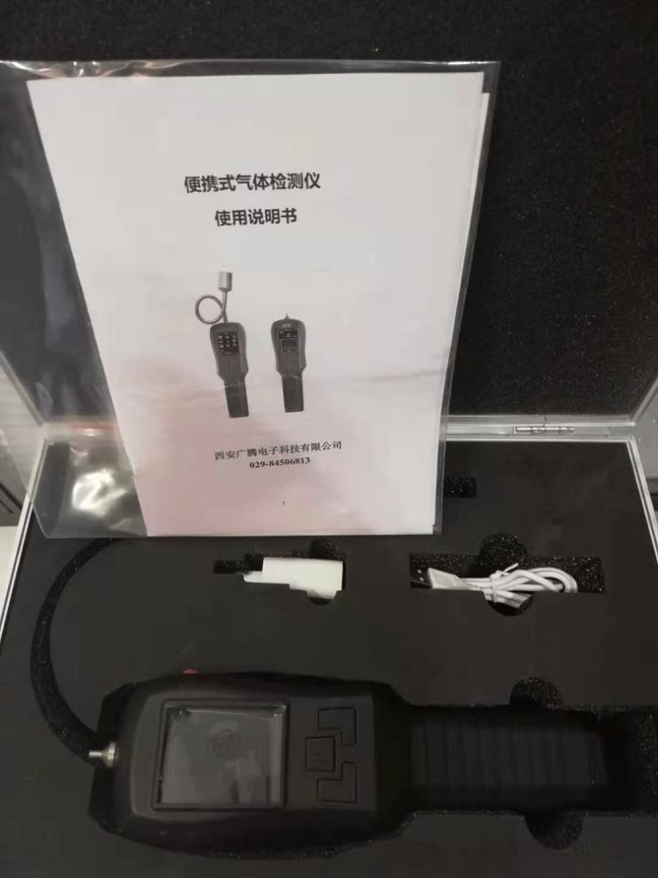 广腾生产销售便携式臭氧检测仪