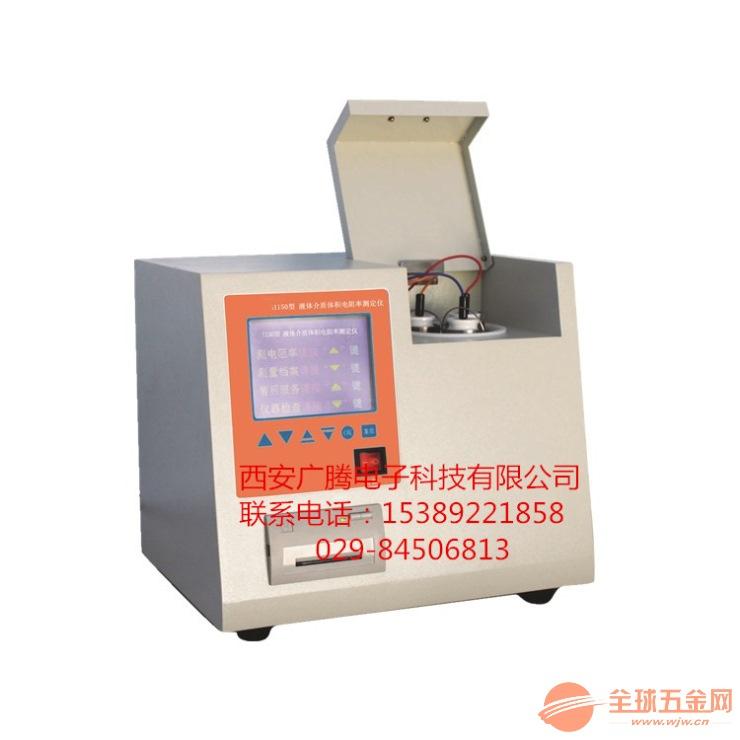 液体介质体积电阻率测定仪厂家 液体介质体积电阻率测定仪