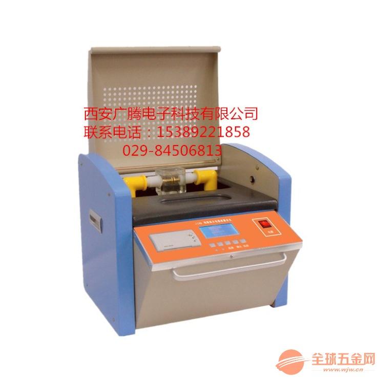 绝缘油介电强度测定仪厂家西安广腾绝缘油介电强度测定仪