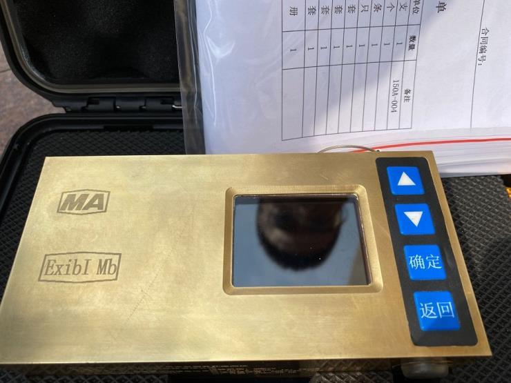 广腾销售矿用本安型开孔定向仪
