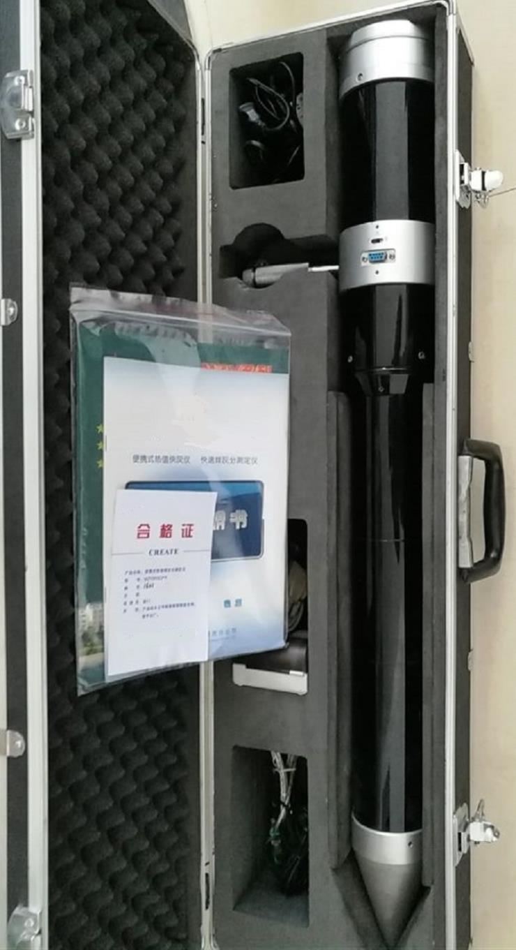 西安广腾生产销售便携式煤质分析仪