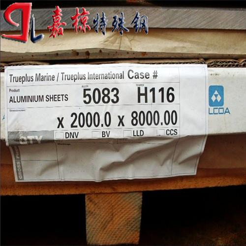 北京实体仓库现货批发特殊铝合金6061有哪些规格
