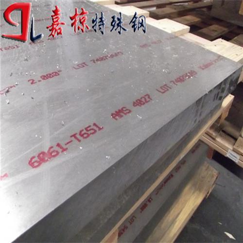 北京实体仓库现货批发特殊铝合金6061T6RA检测报告