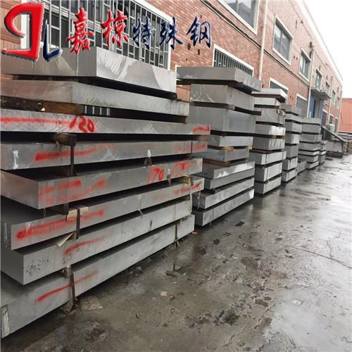 北京实体仓库现货批发特殊铝合金Alumold500零售报价