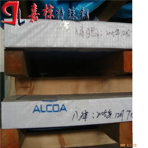 北京实体仓库现货批发特殊铝合金AlMn1Mg0.5主销牌号