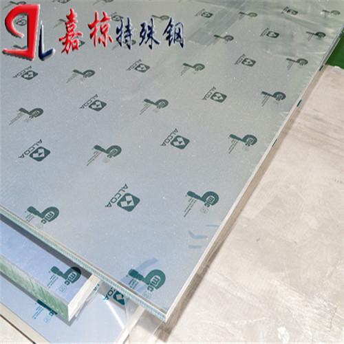北京实体仓库现货批发特殊铝合金6061T6CH月度价格