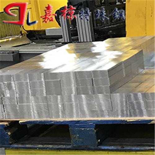 北京实体仓库现货批发特殊铝合金7075-O使用范围