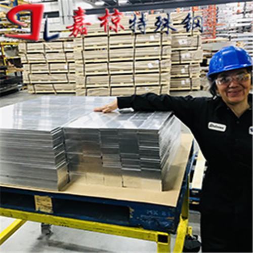 北京实体仓库现货批发特殊铝合金AlMn1Mg1检测报告