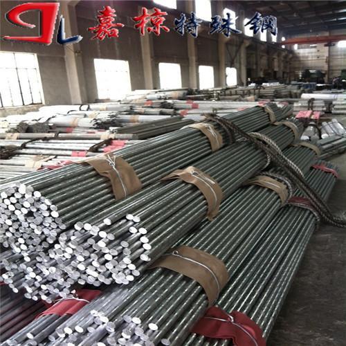 北京实体仓库现货批发特殊铝合金7715材料数据