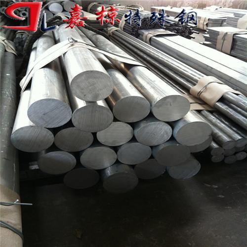 北京实体仓库现货批发特殊铝合金ALUMOLD材料采购