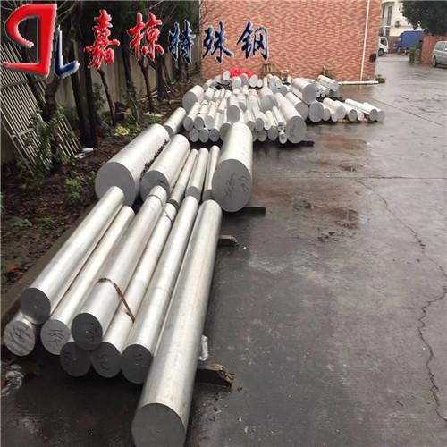 北京实体仓库现货批发特殊铝合金YH52真品保障