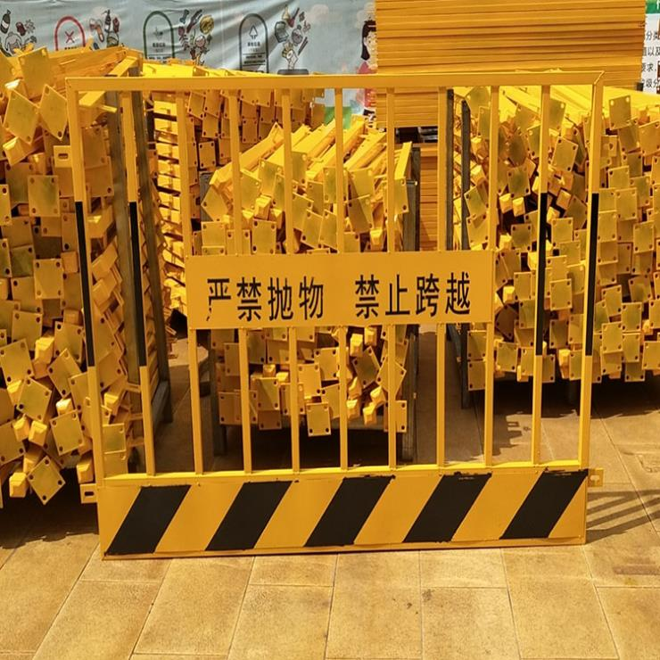 宁德基坑护栏定制 宁德基坑护栏生产 宁德基坑护栏厂家