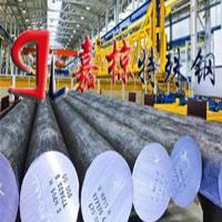 上海嘉椋特殊钢有限公司