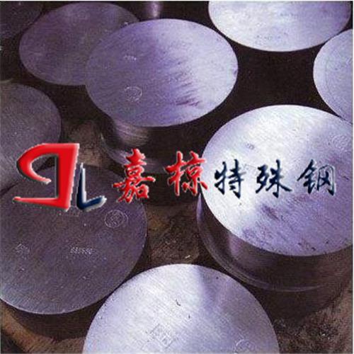臺州自備倉庫現貨高溫合金Inconel750批發商價格