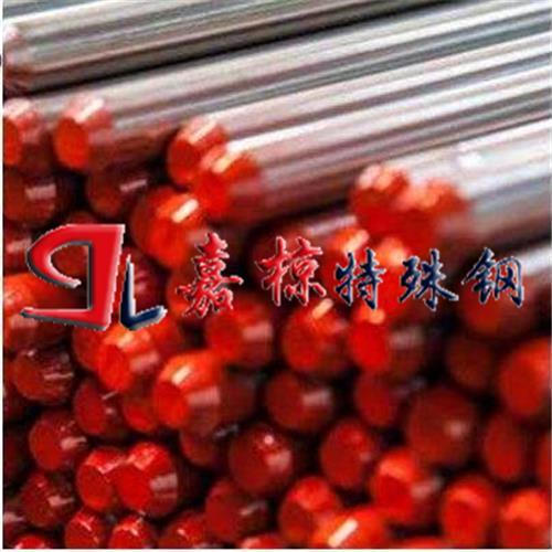 实体仓库进口合金钢哈尔滨到货X38CrMoV51质量检测