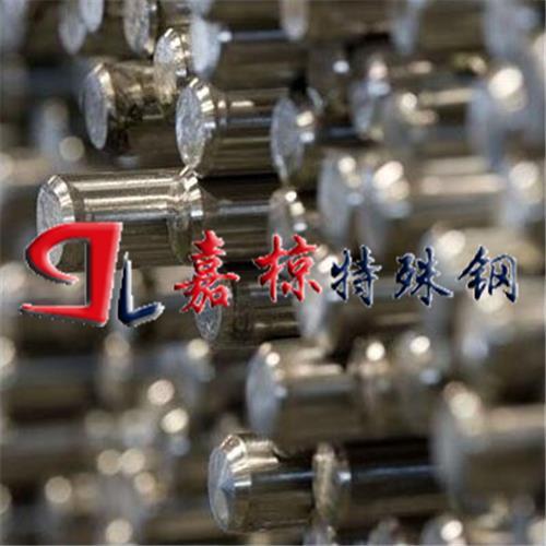 实体仓库进口不锈钢哈尔滨到货1.4828性能参数