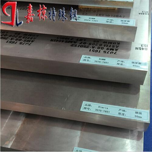 北京实体仓库现货批发特殊铝合金7022真品保障