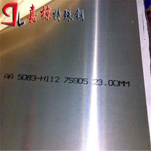 北京实体仓库现货批发特殊铝合金A2017牌号对照