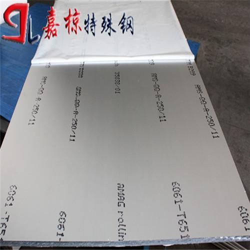 嘉兴实体仓库现货特种铝合金批发QC-10材质检测