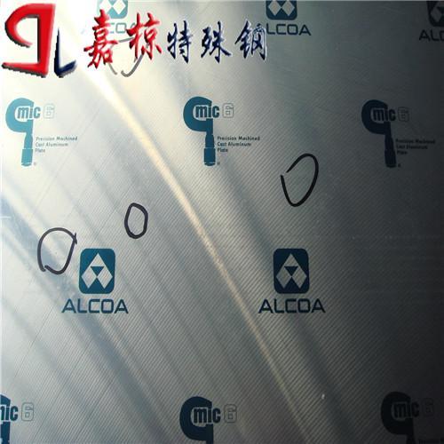 北京实体仓库现货批发特殊铝合金6061T651性能参数