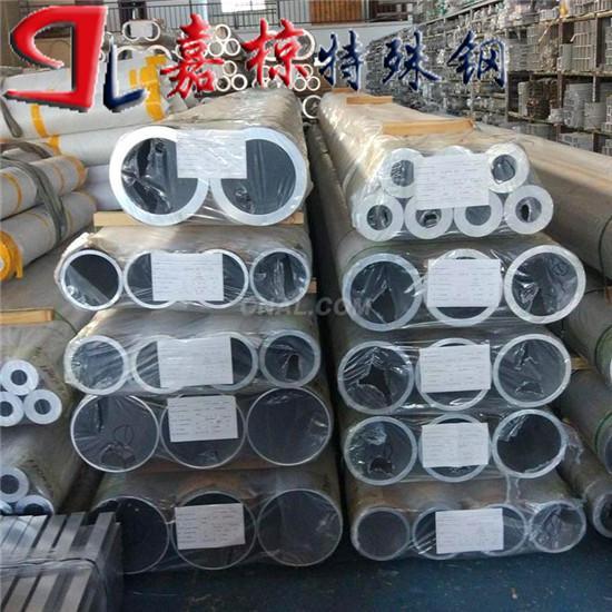 北京实体仓库现货批发特殊铝合金YH75批发商价格
