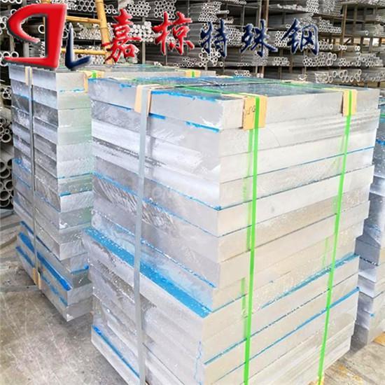 青岛实体仓库航天航空铝合金批发YH52库存尺寸