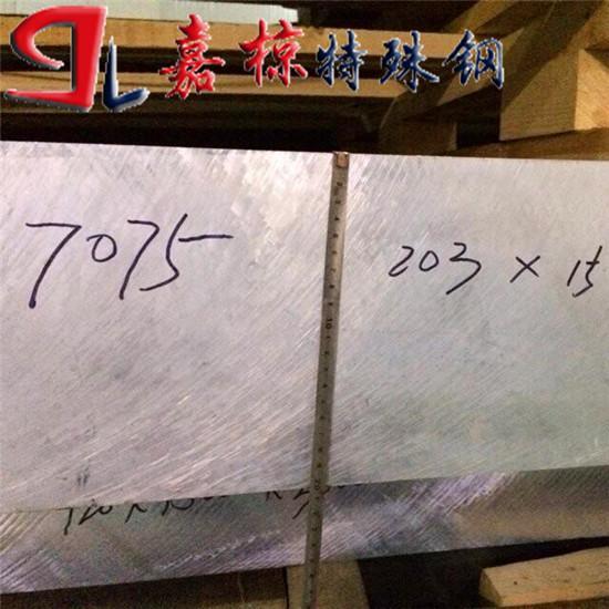 北京实体仓库现货批发特殊铝合金AlCuMg2产品图片