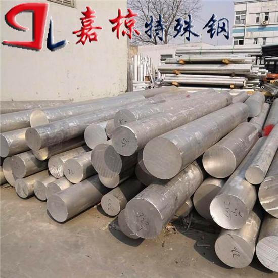 鋁合金自備倉庫現貨庫存YH52備貨供應