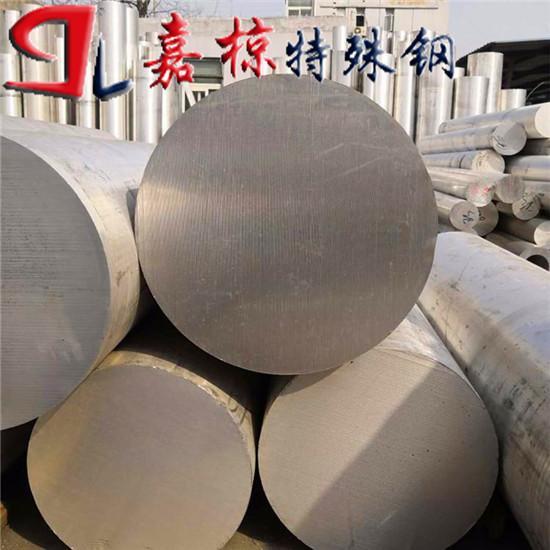 北京实体仓库现货批发特殊铝合金WELDURAL型号尺寸