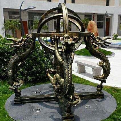 大号浑天仪雕塑 铸造浑天仪雕塑