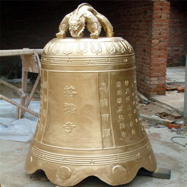 寺院銅鐘雕塑 鑄銅寺院鐘 大型寺院銅鐘鑄造廠