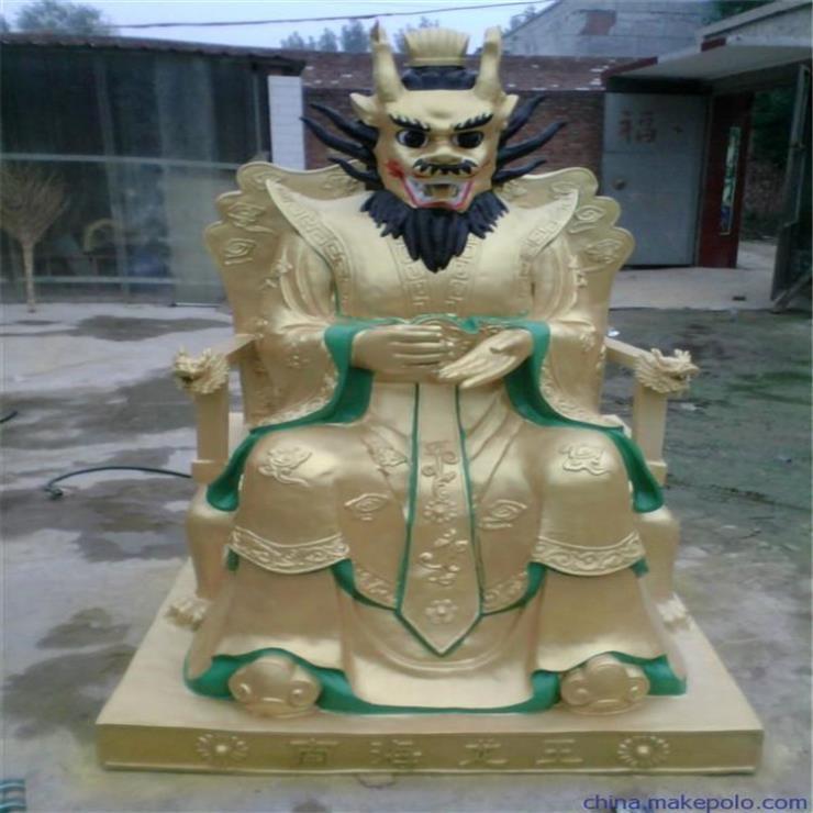 銅雕龍王雕塑加工 鎏金龍王神像廠家