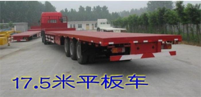為您推薦17米5平板拉貨從河源紫金到海北剛察縣貨車往返+出租